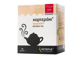 Καρτεράκι Αρωματικό - House Of Spices Μπαχαρικά Βότανα Τσάι