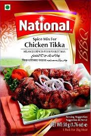 Τσίκεν Τίκκα - House Of Spices Μπαχαρικά Βότανα Τσάι