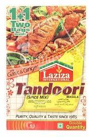 Ταντούρι - House Of Spices μπαχαρικά Βότανα Τσάι