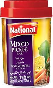 Πίκλες Ανάμεικτες - House Of Spices Μπαχαρικά Βότανα Τσάι