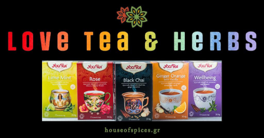 Φακελάκια τσάι & χύμα